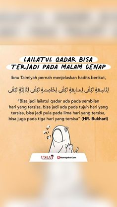 Religion Quotes, Hadith Quotes, Self Reminder, Aesthetic Art, Islamic Quotes, Life Lessons, Grateful, Novels, Doa