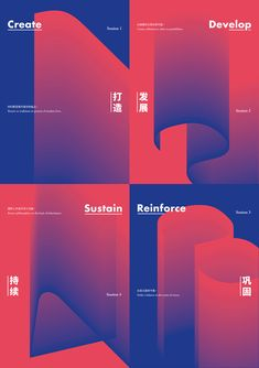 Tseng Kuo Chan on Behance Graphic Design Trends, Graphic Design Posters, Modern Graphic Design, Graphic Design Inspiration, Food Poster Design, Design Social, Name Card Design, Isometric Design, Typography Layout