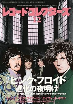 レコード・コレクターズ 2016年 12 月号  https://www.amazon.co.jp/dp/B01M1J5V6P/ref=cm_sw_r_pi_dp_x_hX9iybJS6SWEG