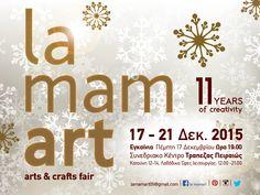 """Xmas la mamart 17-21 Δεκεμβρίου 2015 #Θεσσαλονίκη.Στηρίζουμε την πραγματοποίηση των """"μαγικών"""" ευχών των παιδιών του οργανισμού Make-A-Wish Greece"""