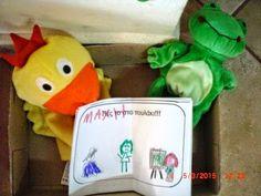 Ένας βιωματικός εορτασμός της ημέρας κατά της ενδοσχολικής βίας Stop Bullying, Lunch Box, Blog, Bento Box, Blogging