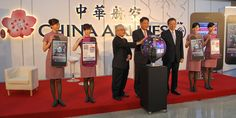 China Airlines app allows for booking and payment