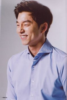 Pure Pretty: A Gong Yoo Birthday Tribute | The Fangirl Verdict