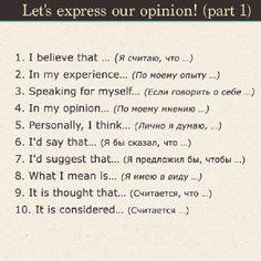Всего 7 карточек, которые могут «прокачать» ваш английский. Сохраните к себе!Источник: mirkrasoty.life Понравилась статья? Поделитесь с друзьями на Facebook: