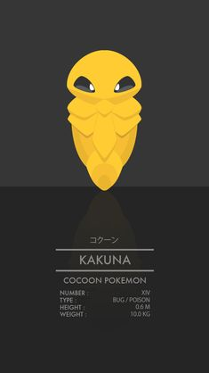 Kakuna by WEAPONIX on deviantART