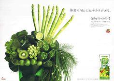 野菜の「色」にはチカラがある。【phyto color】ファイト・カラー = 植物の色 野菜生活100  KAGOME Azuma Makoto, Floral Design, Graphic Design, Nature Decor, Fruit And Veg, Floral Arrangements, Flower Arrangement, Botanical Art, Food Design