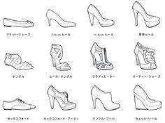 靴 描き方 写真 , Google 検索