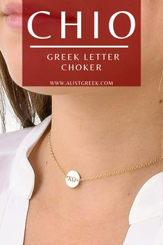 Engraved Chi Omega Greek letter choker from www.alistgreek.com! Adjustable size, in your choice of sterling silver, gold and rose gold. #jewelry #choker #discnecklace #necklace #layering #layerednecklace #greekletters #custom #engraved #personalized #gold #silver #sorority #sororitylife #sororityletters #chio #xo #chiomega #xoletters #biddaygifts