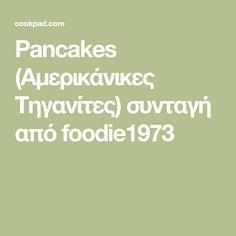 Pancakes (Αμερικάνικες Τηγανίτες) συνταγή από foodie1973