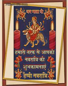 Maa Durga Image, Durga Maa, Navratri Image Hd, Best New Year Wishes, Happy Navratri Images, Durga Images, Holiday Decor