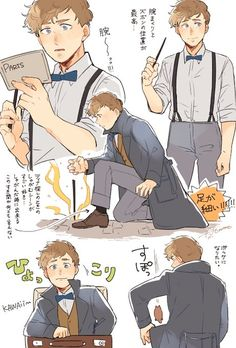 Harry Potter Prequel, Cute Harry Potter, Harry Potter Feels, Harry Potter Anime, Harry Potter Fan Art, Harry Potter Universal, Harry Potter World, Fantastic Beasts Fanart, Fantastic Beasts And Where