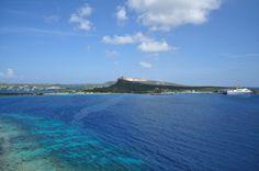 Dushi Curaçao