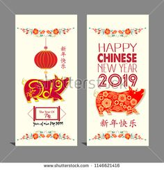 Year of the dog red chinese new year card year of the of the creative chinese new year 2019 invitation cards year of the pig chinese characters mean stopboris Gallery