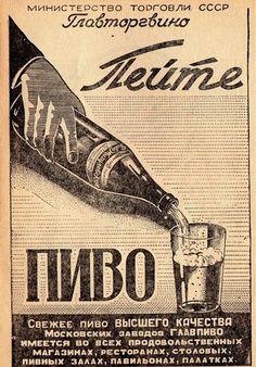 Советские плакаты...