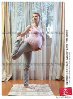 что делают беременные дома: 19 тыс изображений найдено в Яндекс.Картинках