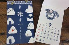 文具屋多治見 文具と京都のブログ:2011年11月