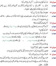 Pdf quran urdu sharif in