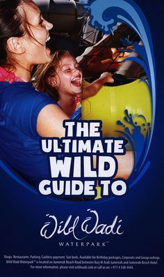 https://flic.kr/p/D7ob1Y | Dubai - Ultimate Wild Guide to Wild Wadi Waterpark; 2015_1, UAE