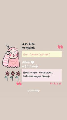 Beautiful Quran Quotes, Quran Quotes Inspirational, Quran Quotes Love, Words Quotes, Life Quotes, Peace Quotes, Hadith Quotes, Muslim Quotes, Reminder Quotes