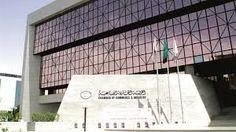 غرفة الرياض تنظم محاضرة توعوية بعنوان ( بطاقات الائتمان وبطاقات الحسم الشهري للأفراد والشركات - http://www.watny1.com/395911.html