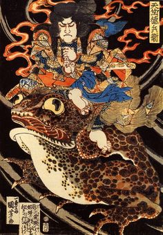 天竺徳兵衛(幕末の浮世絵師・歌川国芳の画)の拡大画像