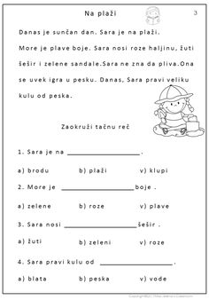 √ Grade R Worksheets Printable Free Controlled . 6 Grade R Worksheets Printable Free Controlled . Free Science Worksheets for Grade Cbse with Answers Line Grade R Worksheets, Science Worksheets, Reading Worksheets, Kindergarten Worksheets, Printable Worksheets, Alphabet Worksheets, Free Worksheets, Math Activities, Phonics Reading