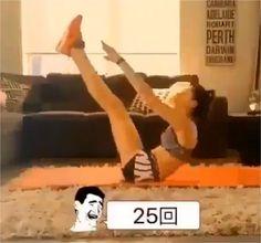 1週間で5kg痩せる!Twitterで話題のトレーニングがハードだけど効果的らしい! | GIRLY