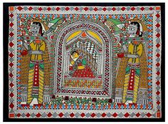 Madhubani painting, 'Bridal Procession'