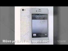 Θήκη mesh για iPhone 4/4S_μόνο με 8,90!