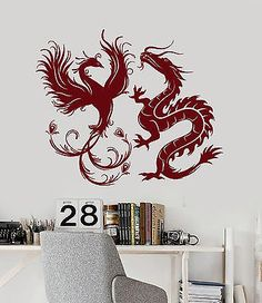 Dragon Wall Decal Vinyl Decal Car Decal Wall Decals - Custom vinyl wall decals dragon