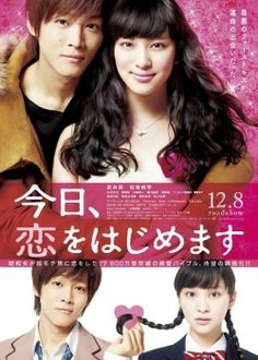 Kyou Koi Wo Hajimemasu Anime Episode 1 English Sub. Hibino, a geek girl fall in love for the first time with Kyouta, the playboy. What will happen when a zero experience girl coupled with a lot of experienced boy? Love for beginner begin. Live Action Movie, Action Movies, Drama Film, Drama Movies, Art Movies, Romance, Kyou Koi Wo Hajimemasu, Misaki, Nagisa