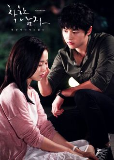 Moon Chae Won and Song Joong Ki in the drama The Innocent Man Top Korean Dramas, All Korean Drama, Asian Actors, Korean Actors, Descendants, Live Action, Kdrama, Ver Drama, Song Joon Ki