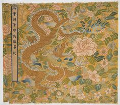 """Scroll Cover for Imperial Calligraphy. Qing dynasty (1644–1911), Qianlong period (1736–95). China.The Metropolitan Museum of Art, New York. Fletcher Fund, 1941 (41.123.2) 