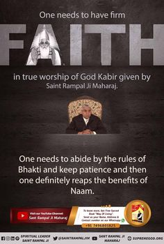 Believe In God Quotes, Quotes About God, Today Quotes, Daily Quotes, Motivational Skills, Keep Patience, Hindu Worship, Stop Drinking Alcohol, Allah God