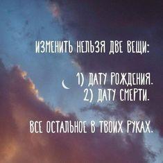 (2) Gallery.ru / Разум - Афоризмы - Jasnaja