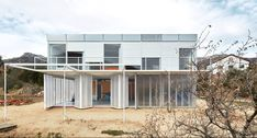 Casa OE by Fake Industries Architectural Agonism and Aixopluc