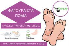 Πως να αντιμετωπίσετε την φαγούρα στα πόδια με φυσικούς τρόπους. #Υγεία Memes, Meme
