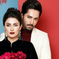 Ayeza Khan and Danish Taimoor Romantic Couples, Cute Couples, Aishwarya Rai Young, Handsome Celebrities, Ayeza Khan, Pre Wedding Photoshoot, Pakistani Actress, Cute Beauty, Muslim Couples