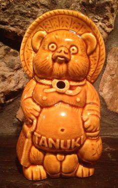 Vintage Tiki Mug Raccoon Dog Tanuki Kyoto JAPAN Vintage Drink Barware