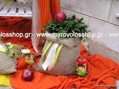 myrovolos : βάπτιση άγιος Γεώργιος πλατεία Δέγλερη 2 Περιστέρι, θέμα Σκαντζοχοιράκια για βάπτιση Διδυμων