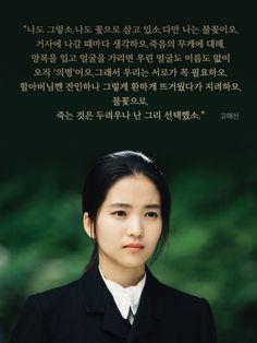 Korean Actresses, Kdrama, Cute Girls, Sunshine, Celebs, Actors, My Love, Beautiful, Cherry