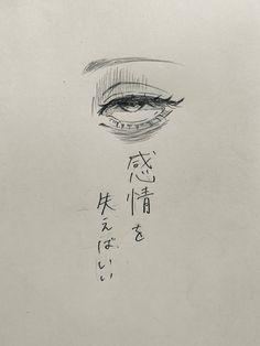 Art Drawings Sketches Simple, Pencil Art Drawings, Sketch Art, Anime Sketch, Arte Sketchbook, Funky Art, Cartoon Art Styles, Art Reference Poses, Pretty Art