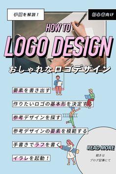 ロゴの制作ですぐにイラレを起動するのはNGです!ロゴを作るときには手順があります。その手順を守ることでおしゃれなロゴが制作可能に!初心者デザイナー向けにロゴの作り方を書きました! #ロゴ #デザイナー #初心者 Lean Design, Pop Design, Layout Design, Design Web, Typography Poster, Graphic Design Typography, Japan Graphic Design, Logos Retro, Japanese Packaging