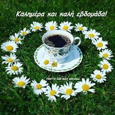 Coffee Club, Coffee Set, Coffee Break, Coffee Time, Tea Time, Coffee Flower, Flower Tea, Autumn Tea, Good Morning Coffee