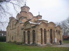 Gračanica Monastery, SERBIA