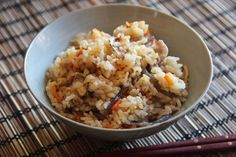 Takikomi Gohan is seasoned steamed rice with meat and vegetables, also called Gomoku Gohan (5 ingredients rice).