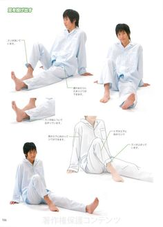 and wrinkles progress of clothes that can be seen in the Illustrated Guide street clothes, yukata, etc.