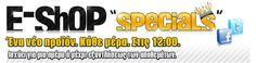 Κάθε μέρα στις 12:00, ένα νέο προϊόν σε προσφορά! Physics, Company Logo, Spaces, Digital, Logos, Mini, Logo, Legos
