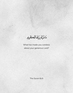 Allah Quotes, Quran Quotes, Faith Quotes, Words Quotes, Life Quotes, Qoutes, Prayer Verses, Quran Verses, Islamic Love Quotes