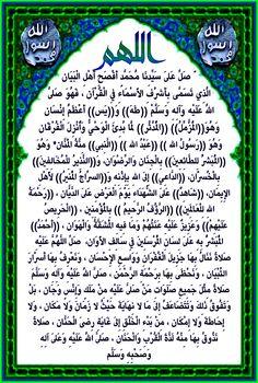 Duaa Islam, Allah Islam, Islam Quran, Rumi Love Quotes, Quran Quotes Love, Islamic Phrases, Islamic Messages, Islamic Inspirational Quotes, Islamic Quotes